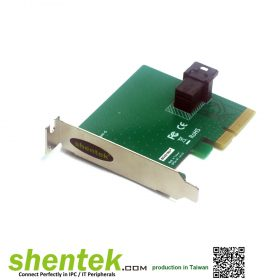 NVMe SFF-8643 U.2 PCI Express Card Low profile bracket